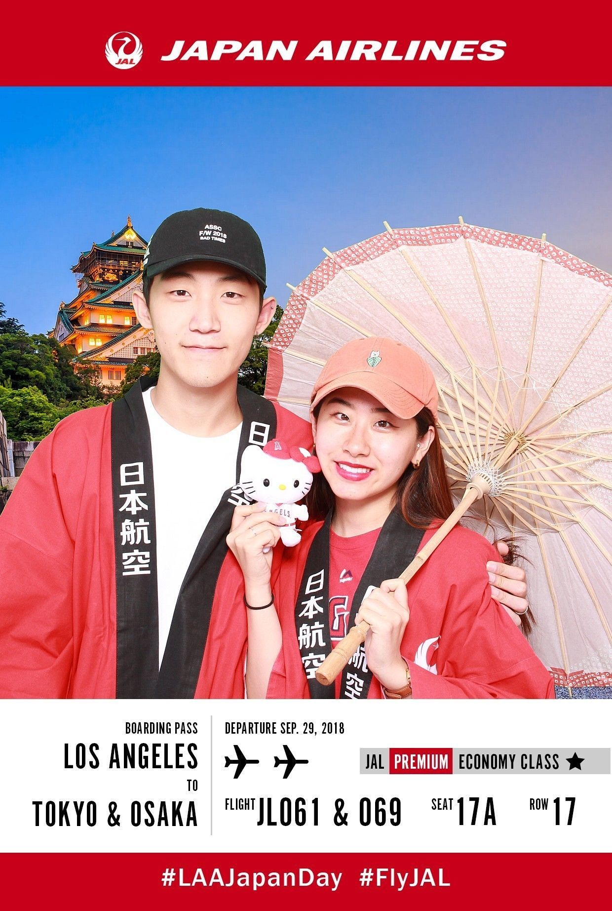 Japan Airlines Photo Booth