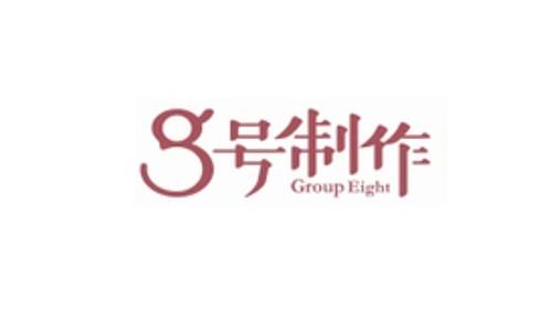 Group 8