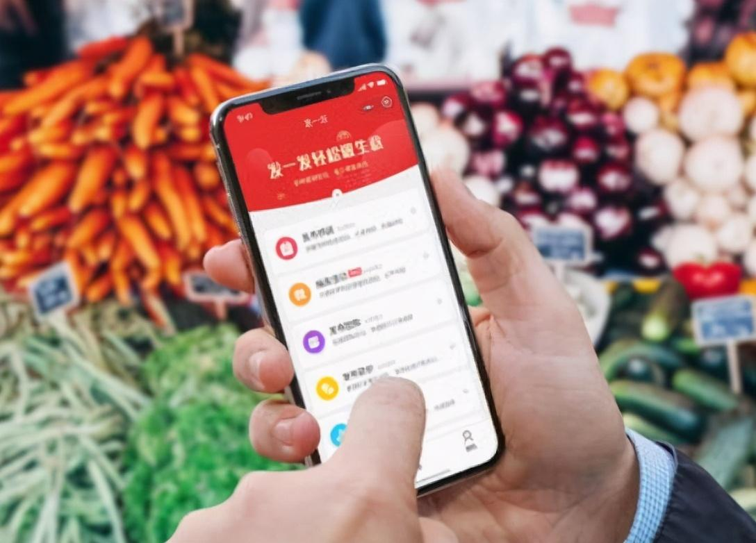 What Do You Know About Social Commerce in China?
