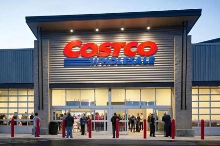 Costco store-front