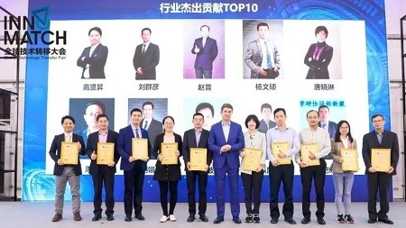 Wei Zhou, the CEO of XNode got Top 10 of Hurun Shanghai Tech Transfer Outstanding Contribution