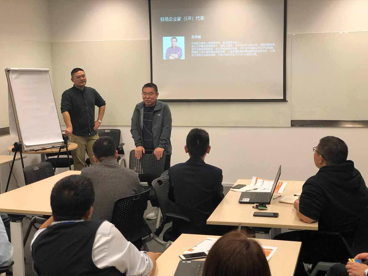 GAC-SOFINCO Scouting & Demo Day Program