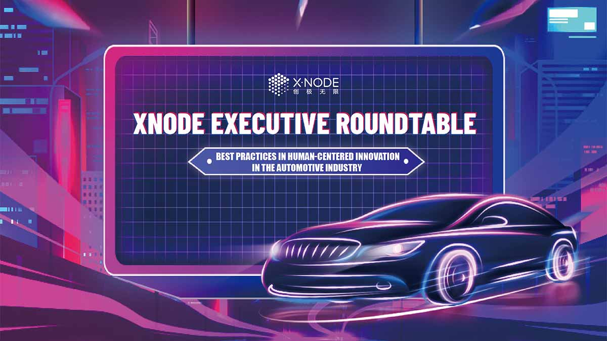 XNode Executive Roundtable Human-Centered Innovation