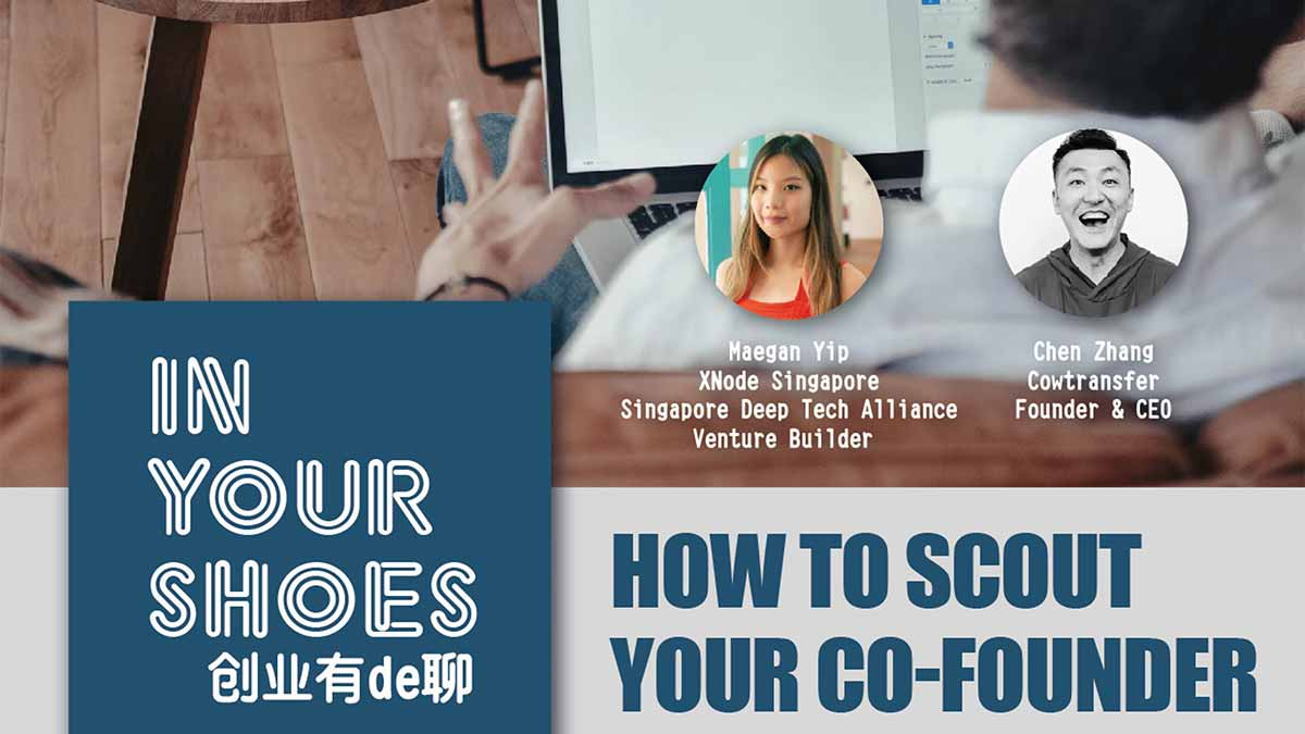 How to scout your co-founder?