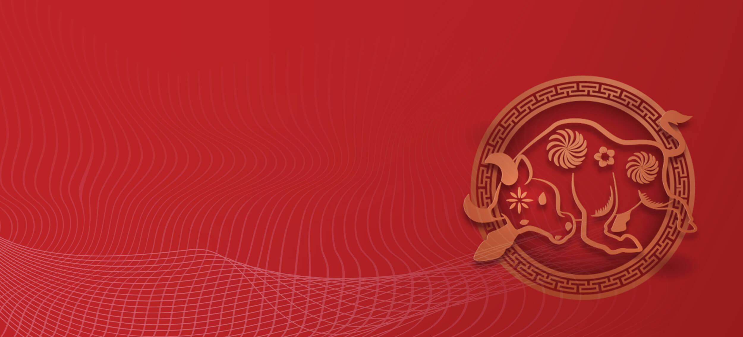 Symbolic China image