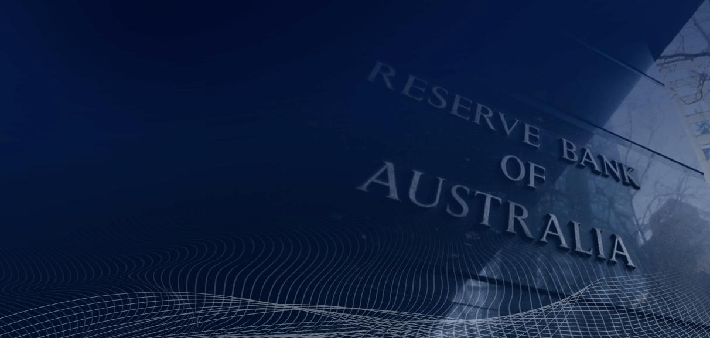 Reserve Bank of Australia name on black granite wall in Melbourne