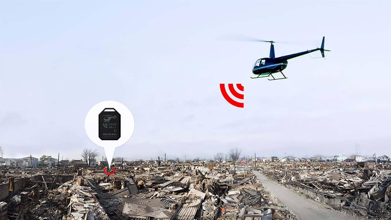 災害時のヘリによる捜索