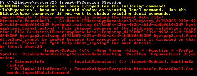 Powershell error when import session