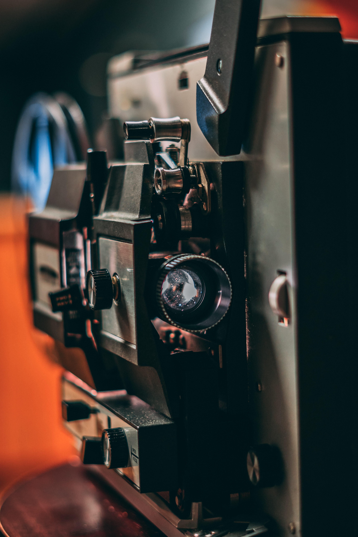 A cinema projector