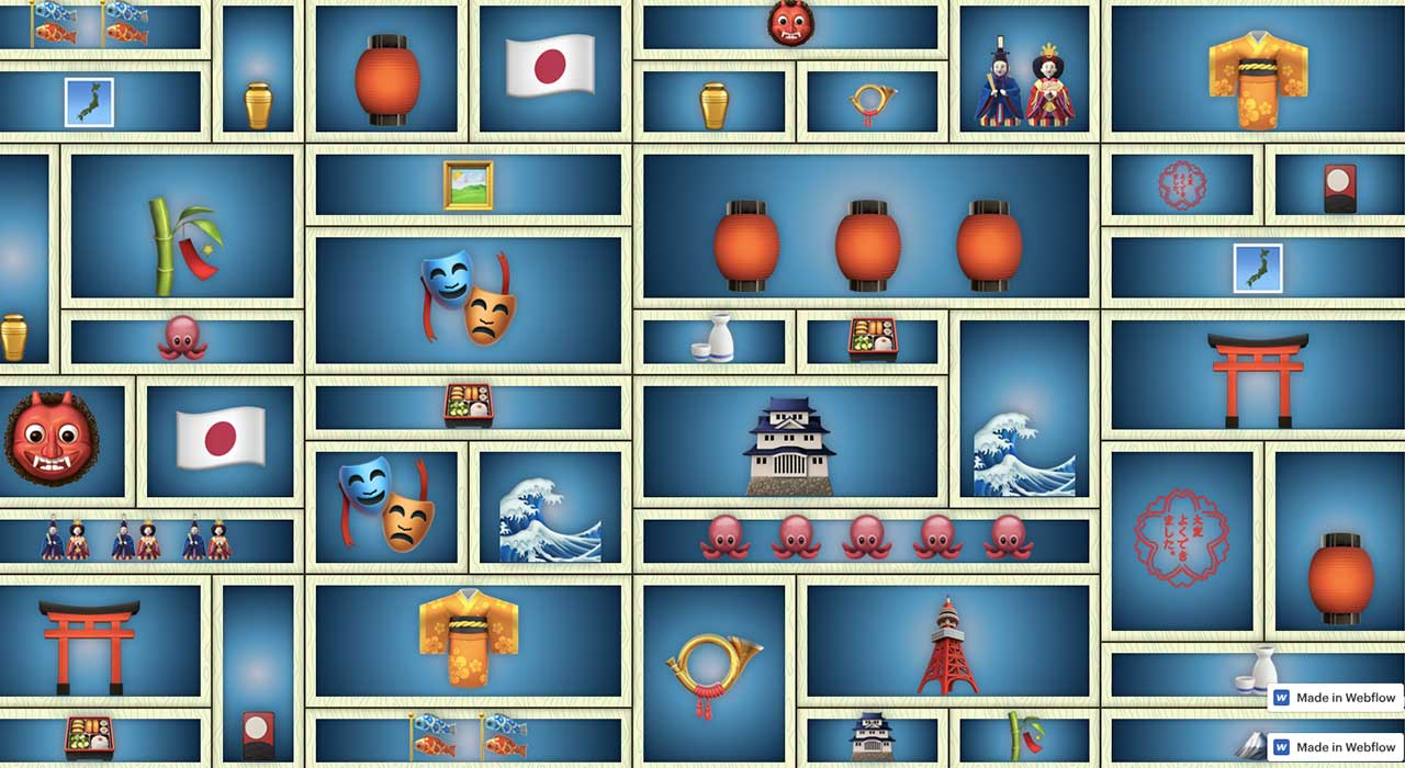 japanese style grid