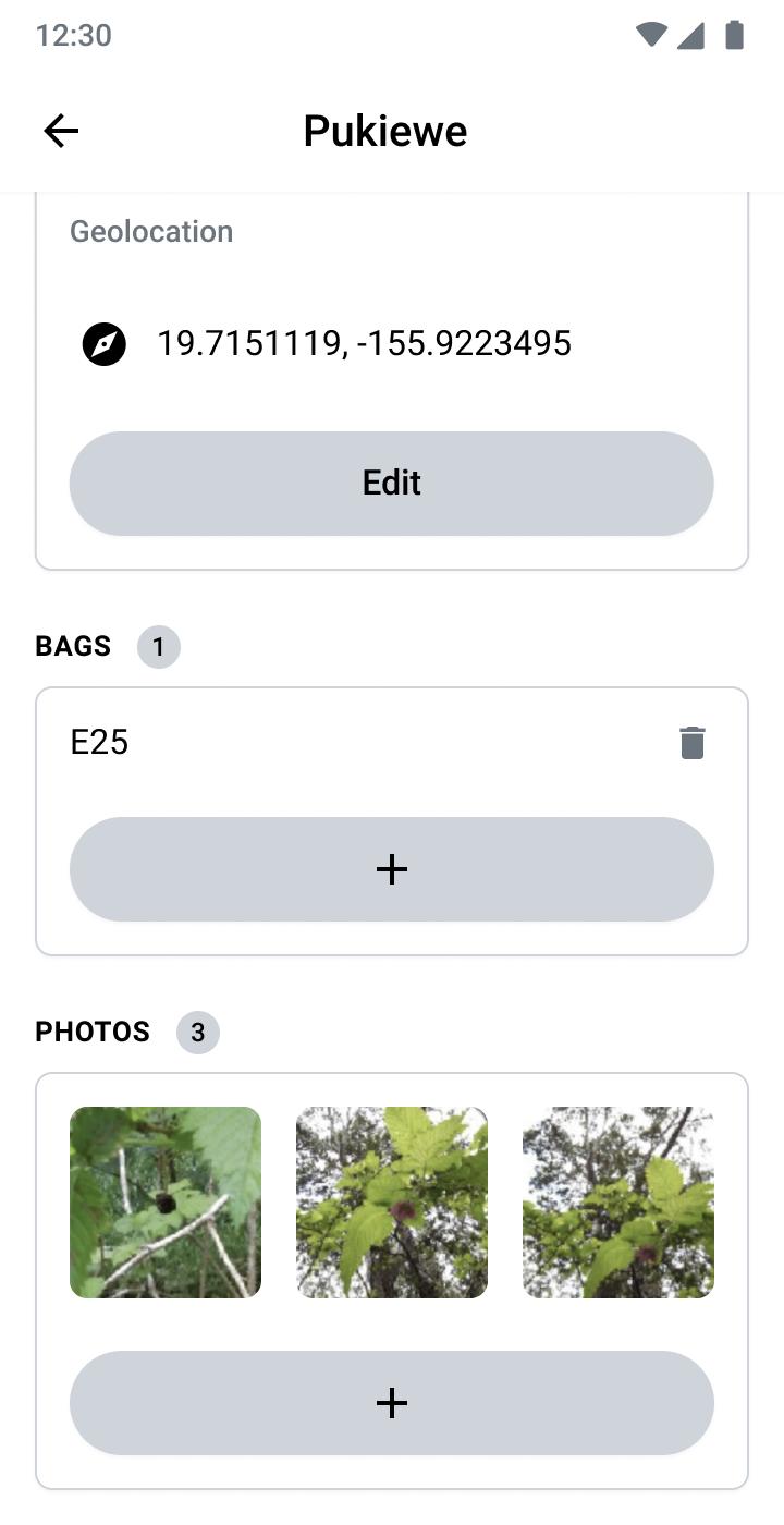 Seed's geolocation screen