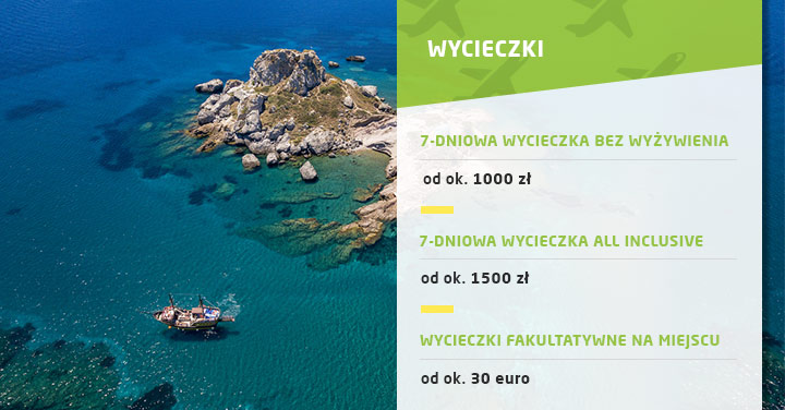 Ceny w Grecji - ceny wycieczek fakultatywnych