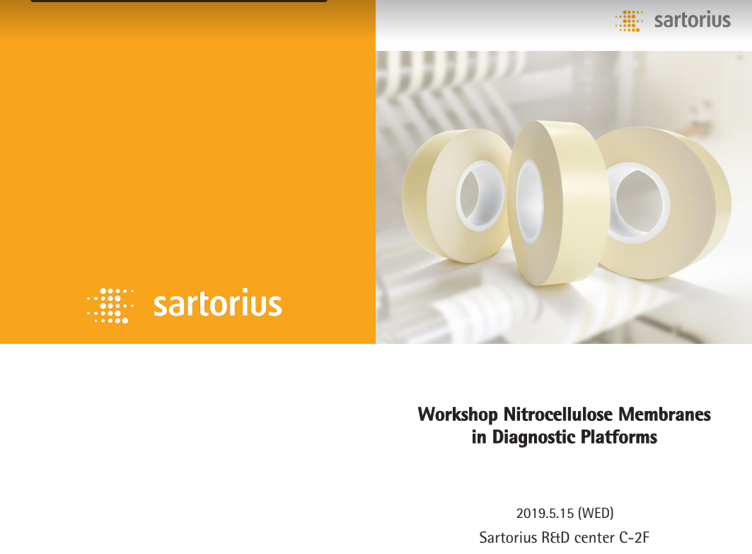 Sartorius and BioDot Workshop, Korea, May 15th, 2019