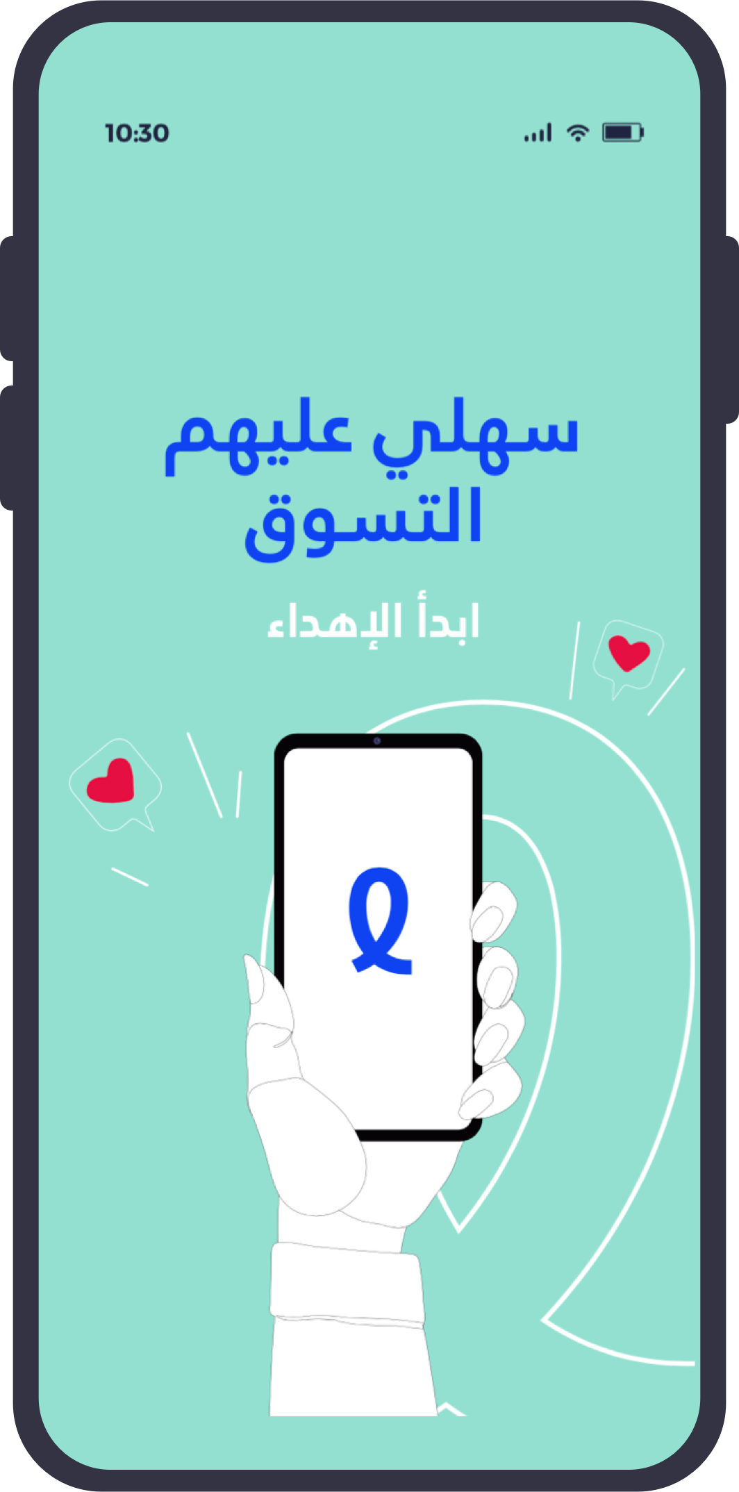 resal app