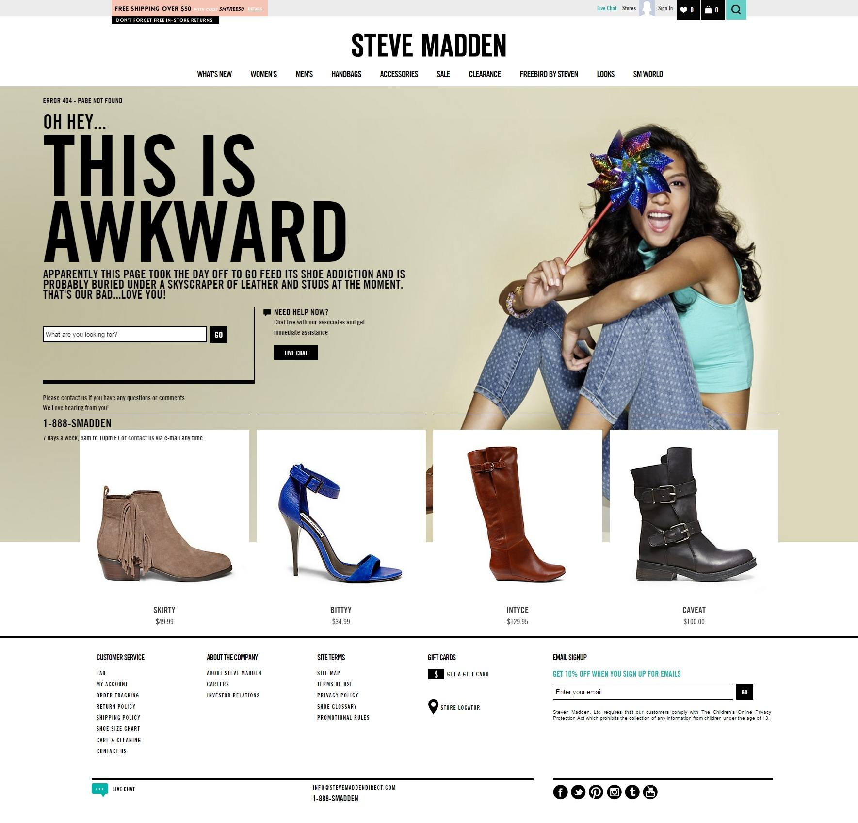 Salesforce Commerce Cloud 404 page for Steve Madden