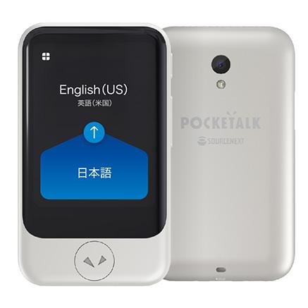 Pocketalk Voice Translator