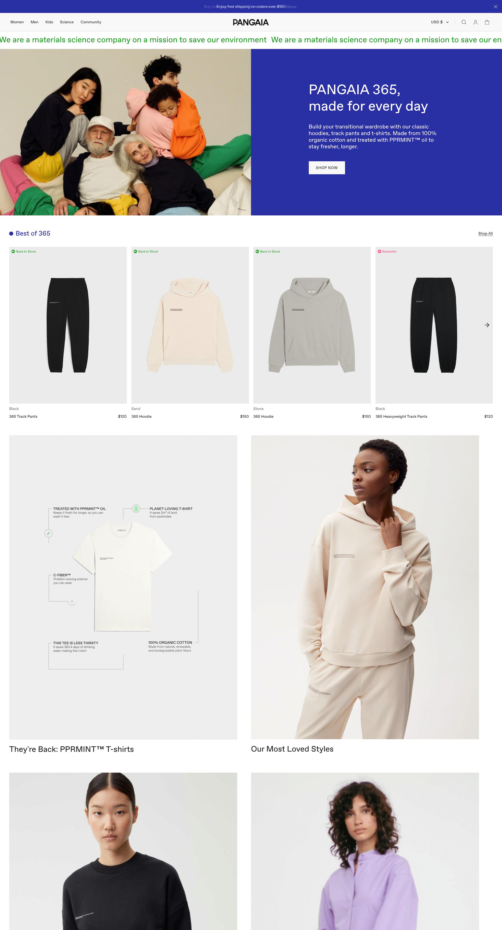 top half pangaia homepage loungewear brand