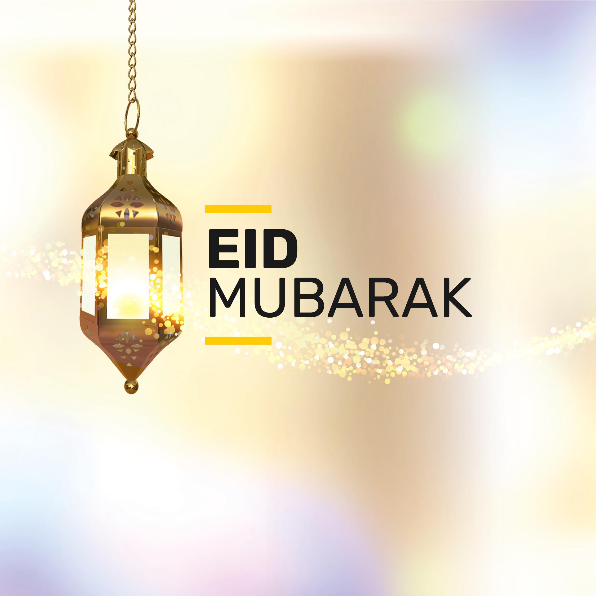 Eid Mubarak from Islam Channel - this year Eid al-Adha commences on Tuesday 20th July