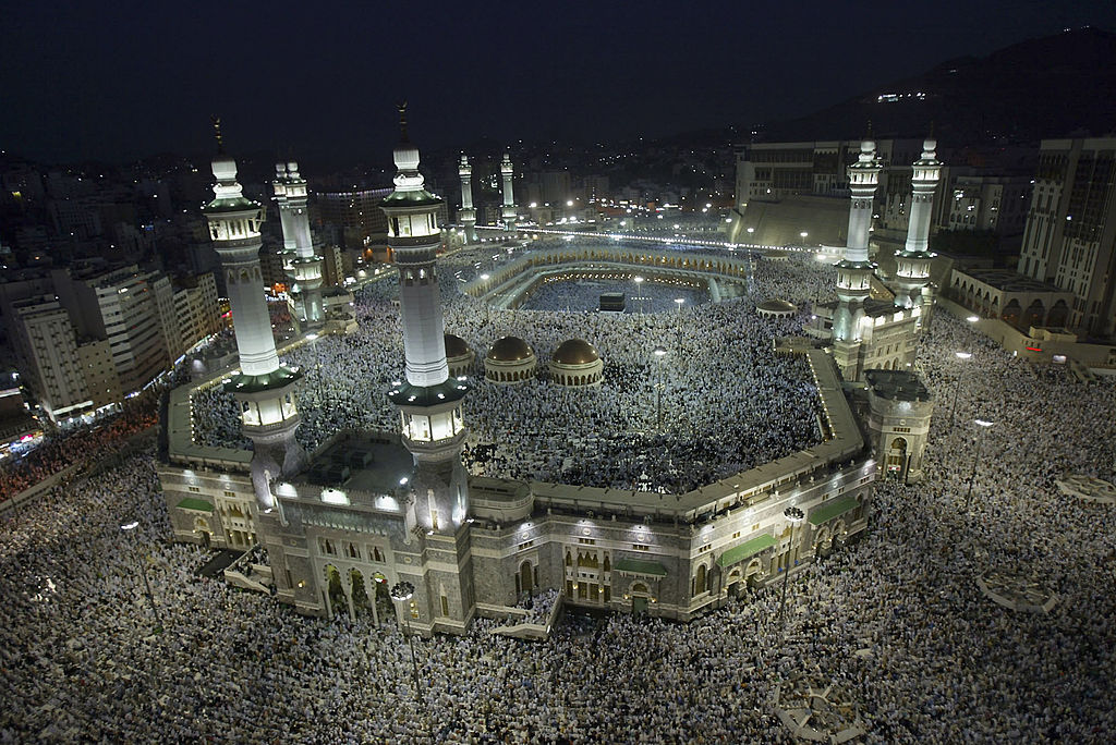 Hajj 2021 official announcement from Saudi Arabia