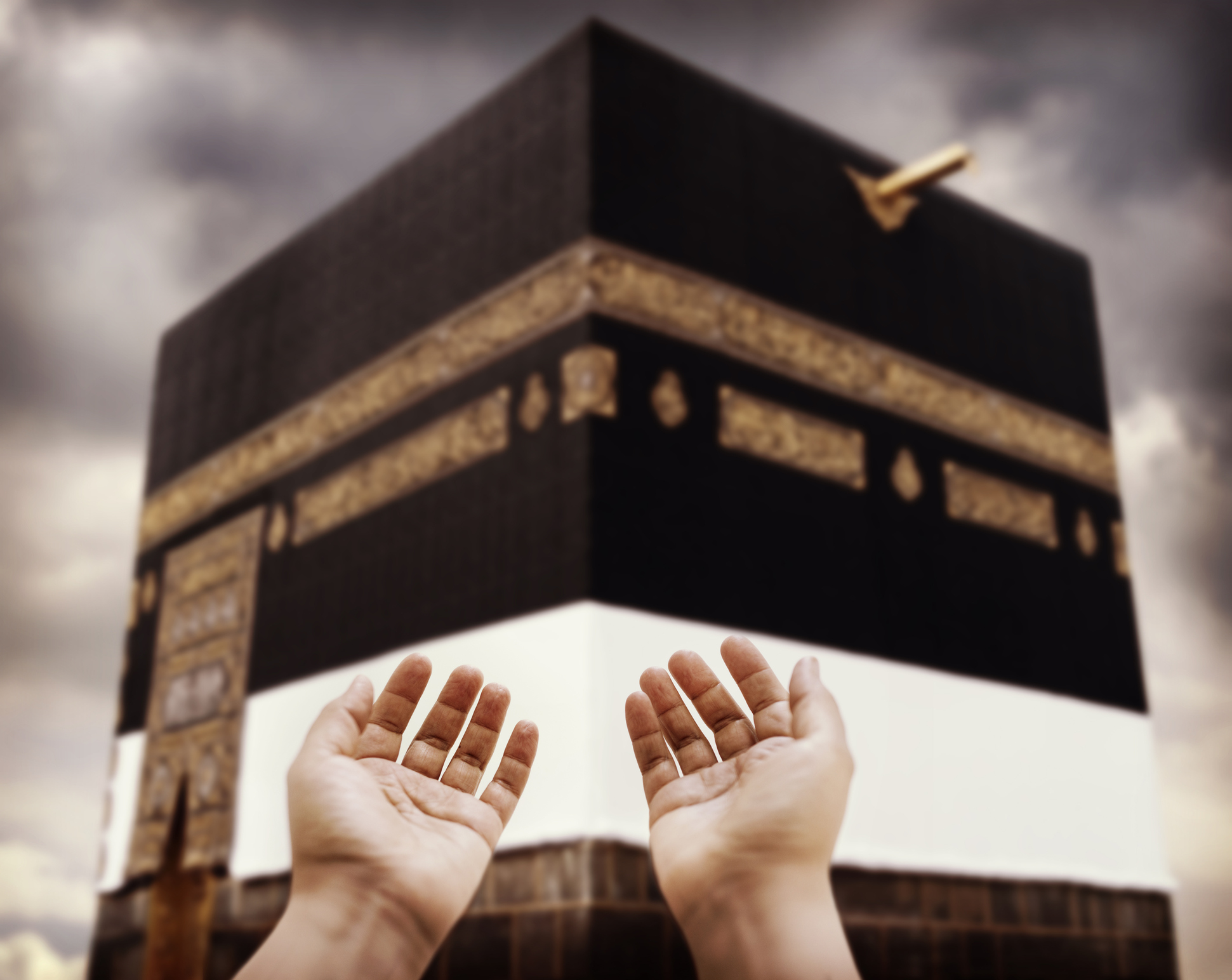 Dhul Hijjah is the month of the Hajj