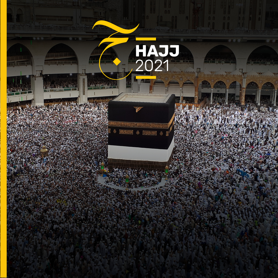 Islam Channel announces: 1st day of Dhul Hijjah 1442 AH will be 11th July 2021