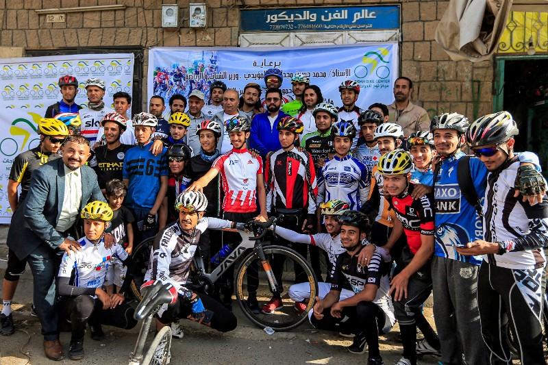 Cyclists in Yemen