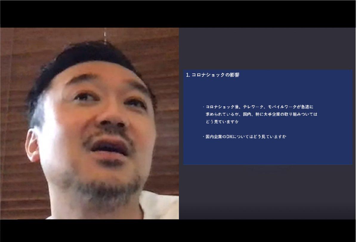 UPWARD代表取締役CEO金木