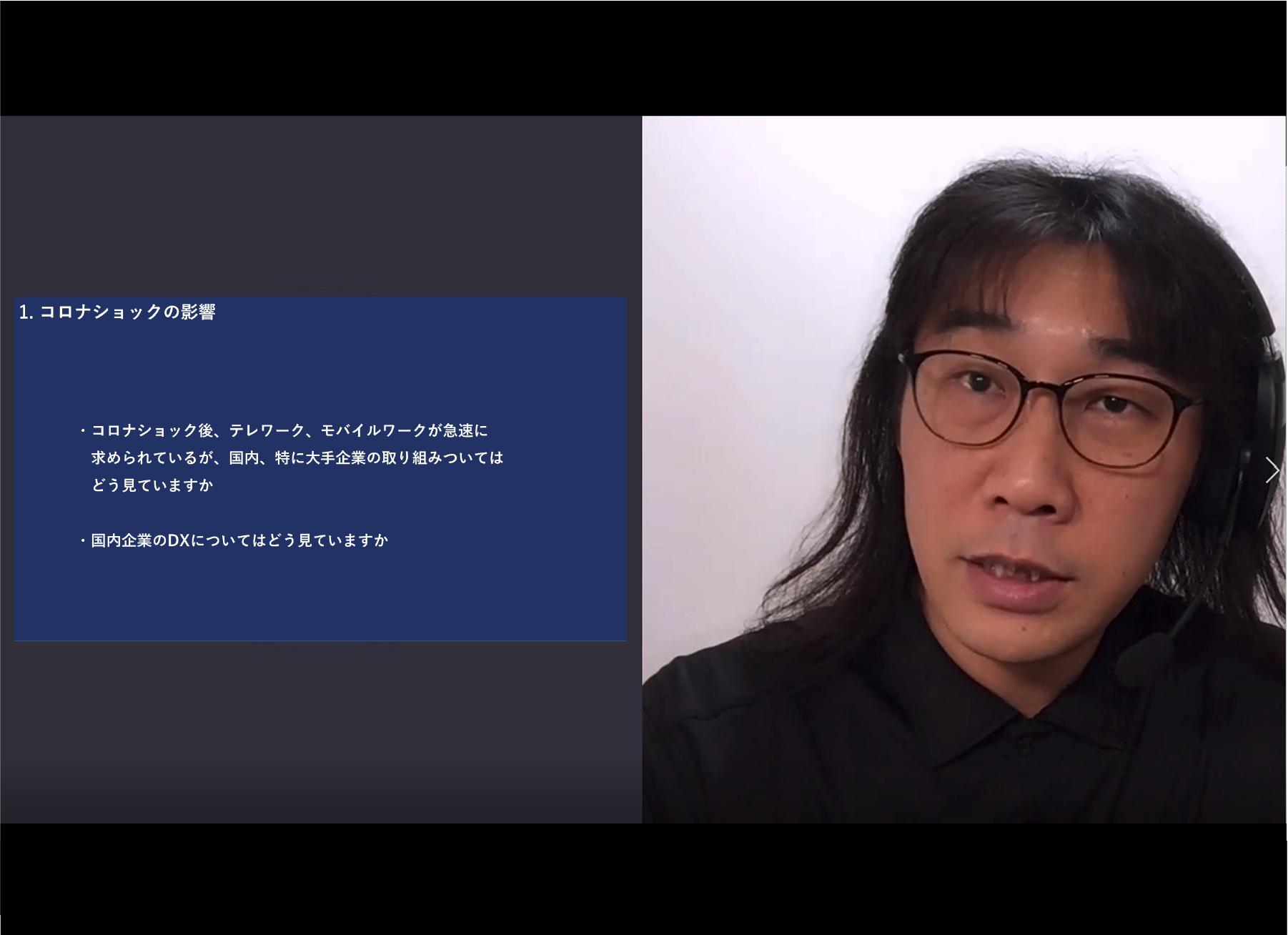 日本マイクロソフト株式会社クロスインテリジェンスセンター長吉田雄哉様