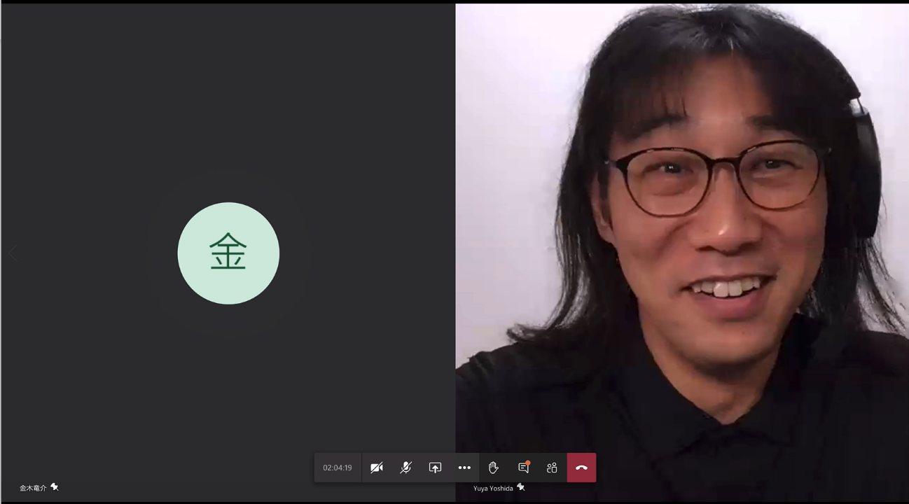 「Microsoftは変わったと笑顔の吉田様」
