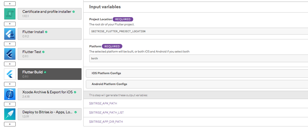 flutter_build_step_settings.png