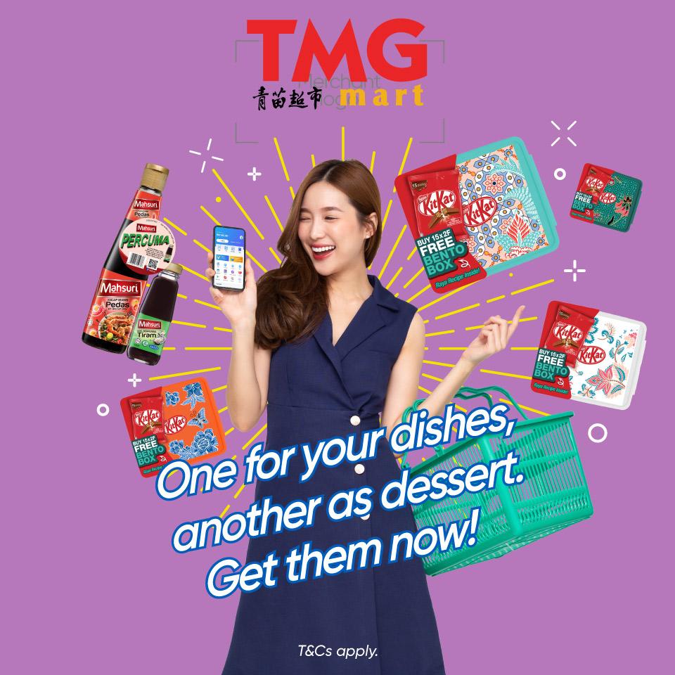 TMG April 2021 Promotion