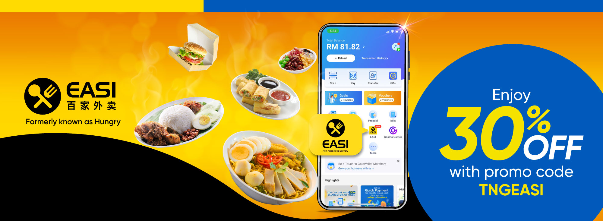 30% off with EASI