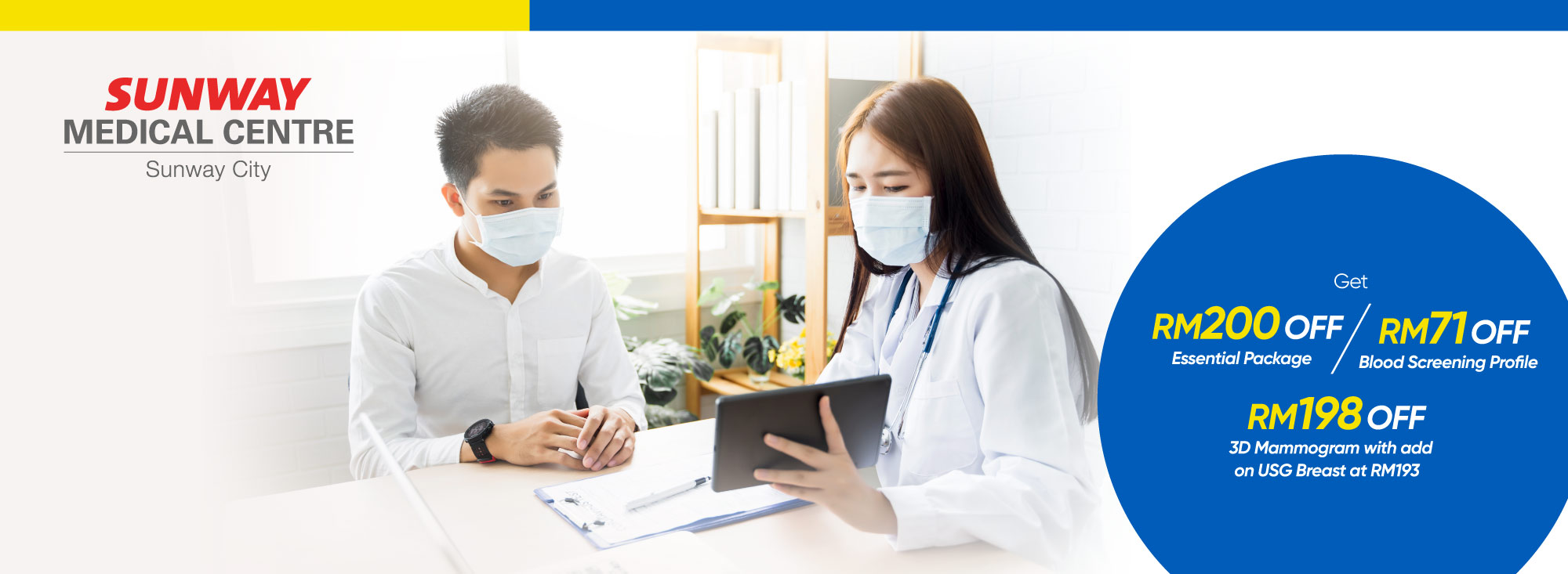 Sunway Medical Centre, Sunway City