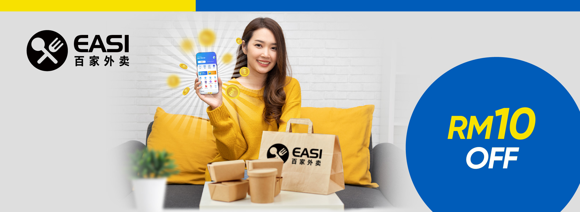 RM10 OFF with EASI
