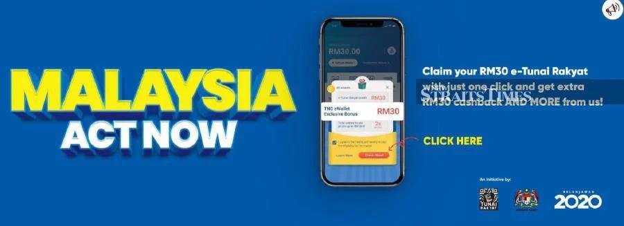 Touch 'n Go eWallet doubles e-Tunai Rakyat claim