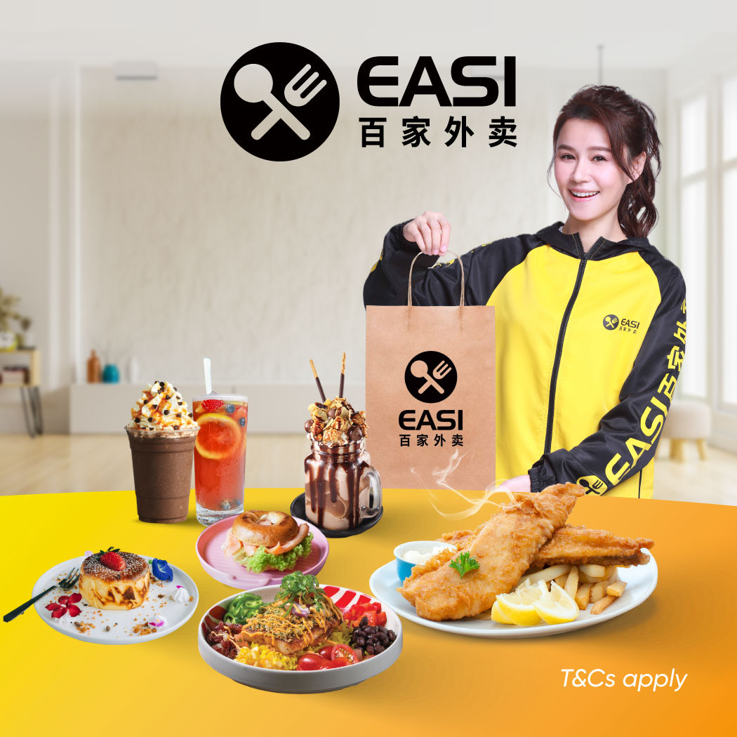 40% OFF with EASI
