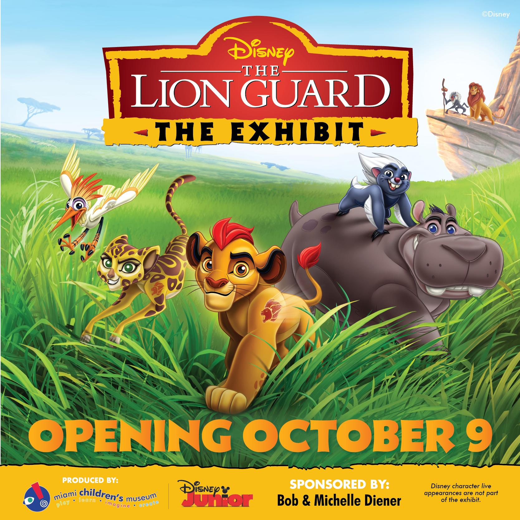The Lion Guard: The Exhibit