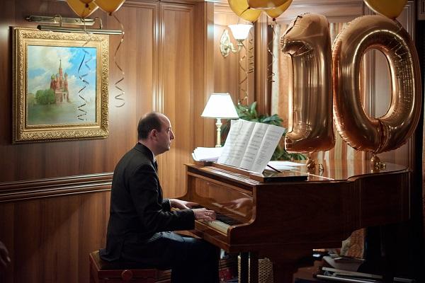 Volga Dream Piano