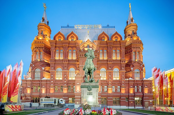 Moscow History Museum