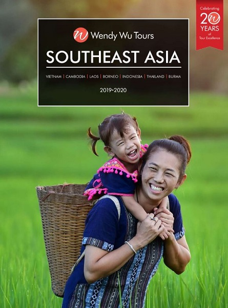 Wendy Wu Brochure