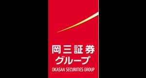 岡三証券グループ