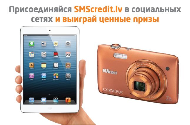 jaunums_soctikli_ru