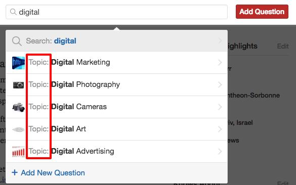 Quora search query box