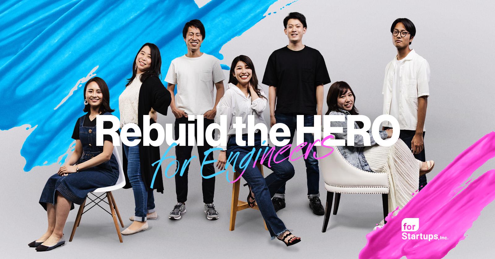 EP Rebuild the HERO |フォースタ