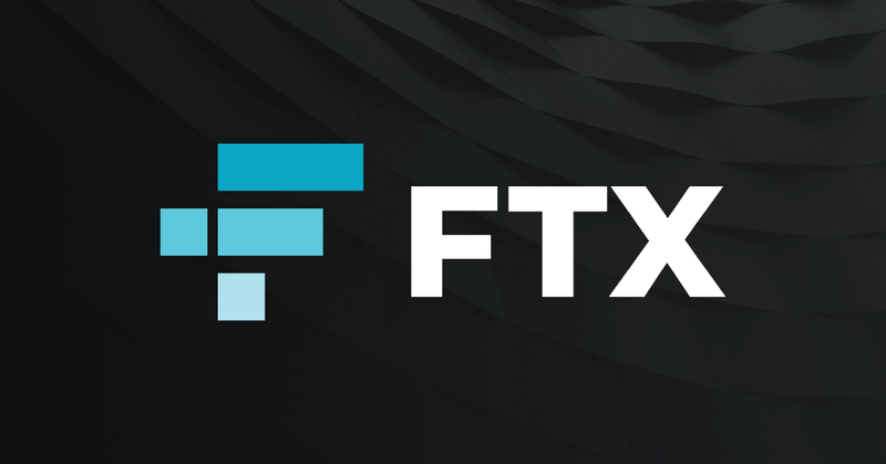 FTX Review (2021)