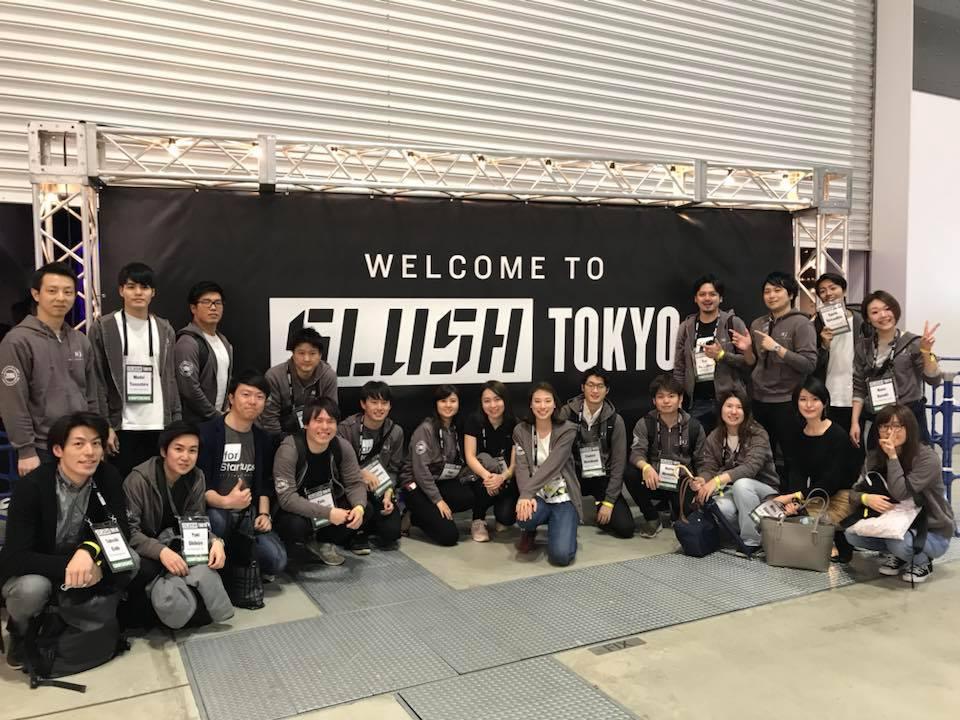 for Startups, Inc. to slush tokyo2018協賛