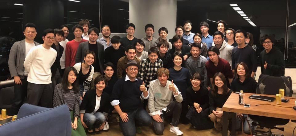 """孫泰蔵様とのfor """"for Startups""""勉強会開催いたしました"""