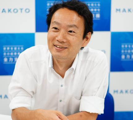 式会社MAKOTO / 代表取締役 / 竹井智宏