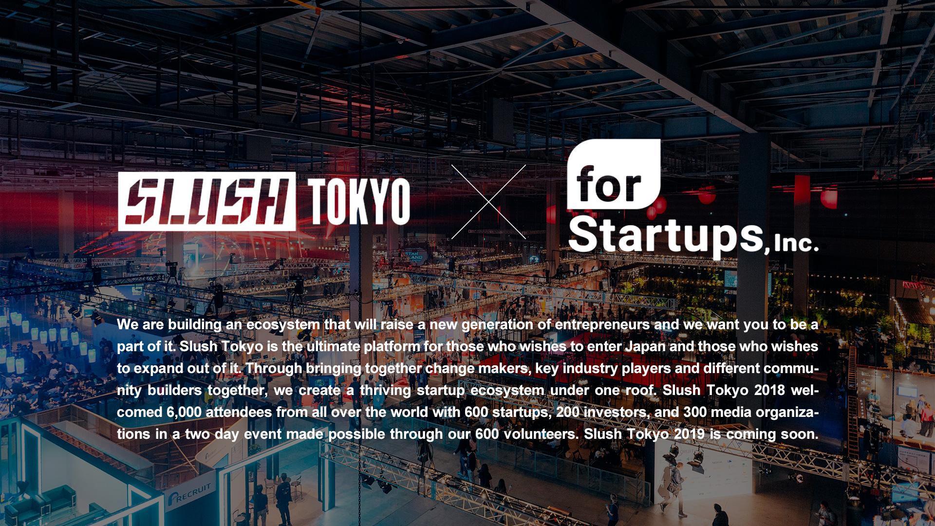 フォースタートアップスとSLUSH TOKYOが協調して日本最大のスタートアップとテクノロジーの祭典「Slush Tokyo 2019」において世界規模のスタートアップエコシステムを推進