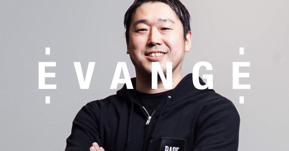 「EVANGE」記事公開 - 山村兼司氏(BASE株式会社 COO)